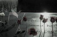 В ходе терактов 11 сентября в США погибли 12 украинцев