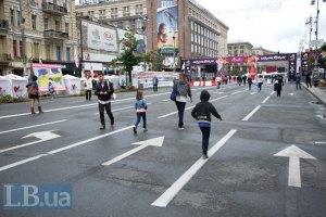 Центральні вулиці Києва стануть пішохідними на один день