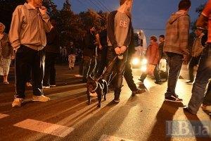 В Ровенской области протестующие заблокировали международную трассу