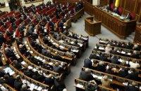 ПР получила 185 мест в новом парламенте, три оппозиционные партии - 178