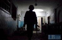 В Луцком госпитале 27-летний боец АТО покончил жизнь самоубийством