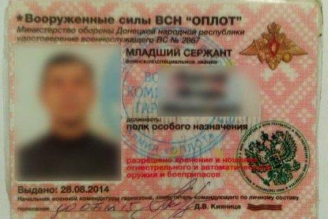 Мать боевика фейковой «ДНР» сдала его украинской милиции