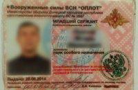 """Полицейские Волновахи задержали танкиста """"Оплота"""", который вместе с матерью ехал за ее пенсией"""