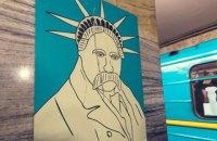Поліція відкрила кримінальне провадження за фактом знищення виставки портретів Шевченка