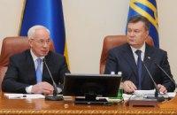 Янукович поручил Азарову подготовить изменения в бюджет-2013