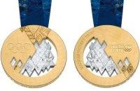 В Санкт-Петербурге были презентованы олимпийские медали