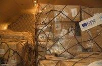 ЄС і ВООЗ передали Україні місячний запас засобів захисту для 50 лікарень
