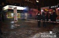 В Харькове драка в аптеке переросла в стрельбу, задержали 20 человек