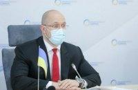 Шмигаль підтвердив бажання України отримати членство в ЄС протягом 10 років