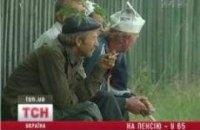 В ЕС считают рациональным повышение пенсионного возраста до 65 лет