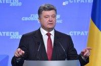 Порошенко намерен посетить Донецк после внеочередных местных выборов