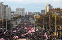 В Беларуси создателей телеграм-канала NEXTA обвинили в организации протестов