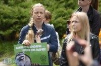 Кияни вийшли на марш за захист прав тварин