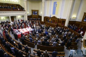 800 экс-нардепов получат VIP-пенсии