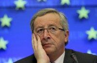 Україна звернулася до Єврокомісії за роз'ясненнями після скандальної заяви Юнкера