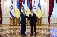 В Україну з першим державним візитом приїхав новий президент Ізраїлю