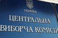 ЦИК 24 раза отказал в объявлении «земельного референдума»