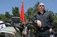 ГАИ Украины расскажет Lb.ua о шлеме Путина