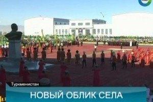 У туркменському селі відкрили пам'ятник батькові президента
