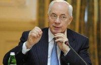 Блокирование Кабмина и Рады затрудняет работу по безвизовому режиму с ЕС – Азаров