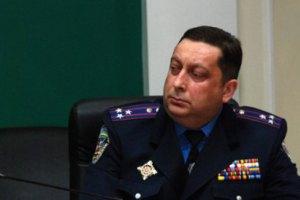 Начальник міліції Дніпропетровської області подав у відставку