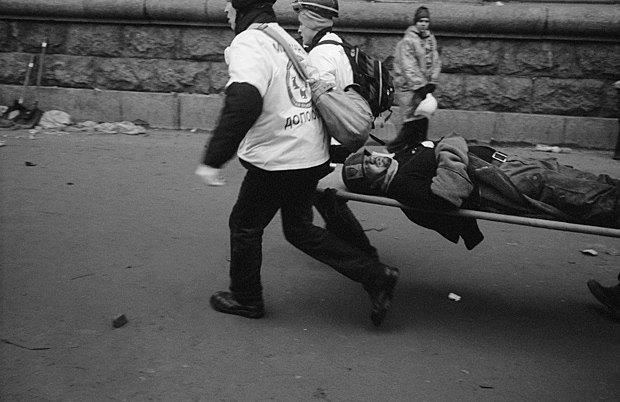 20 февраля, Киев