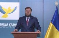 Военная прокуратура пришла с обыском к членам партии Клименко