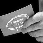 """""""При всей мощи России её влияние в Беларуси сокращается"""""""