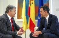 Украина и Испания договорились об отмене двойного налогообложения