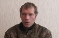 Бойовики показали відео з полоненим бійцем 128-ї бригади