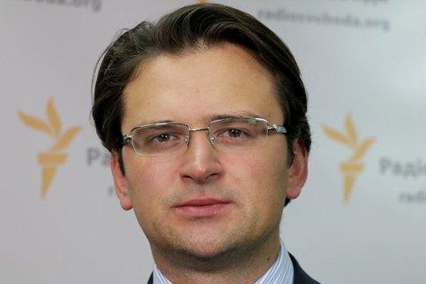 Украина отозвала посла при Совете Европы для консультаций