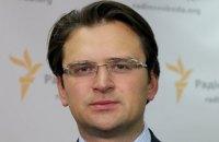 Україна відкликала посла при Раді Європи для консультацій