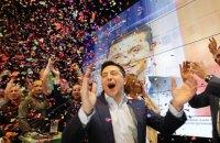 КМІС: 42,6% українців готові повторно проголосувати за Зеленського