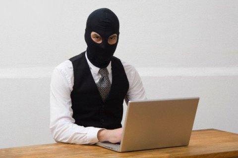 Держспецзв'язку почала розслідувати хакерські атаки на сайт Офісу президента