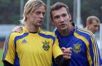 Шева и Тимощук получили работу в ФФУ