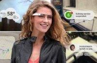 Google Glass. Записывая каждый ваш шаг
