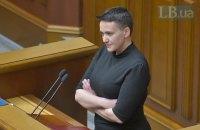 Доторканна: що далі буде з Надією Савченко?