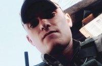 На Донбассе погиб 22-летний винничанин