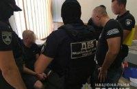 Вышедший под залог фигурант дела об угонах автомобилей задержан за попытку подкупить следователя в Одессе