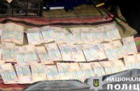 Голову РДА в Рівненській області затримали під час отримання 20 тис. гривень хабара (оновлено)