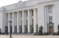 Сегодня Рада рассмотрит вето Ющенко к новой редакции Бюджетного кодекс
