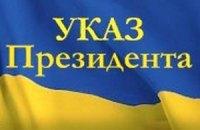 Порошенко назначил губернаторов четырех областей