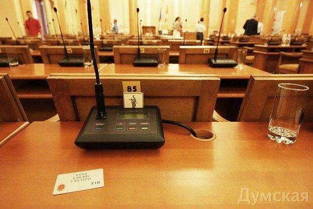 Зал заседаний Одесского горсовета
