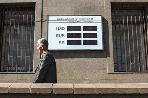 Bloomberg назвал страны, валюты которых ждет обвал