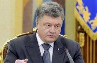 Порошенко: Украина стоит с Германией плечом к плечу