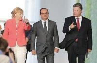Порошенко анонсировал телефонный разговор с Меркель и Олландом