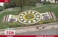 В Киеве изменили дизайн цветочных часов