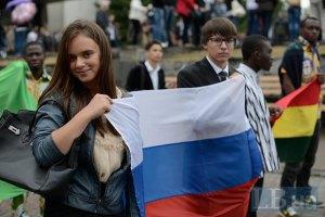 В России будут сажать на три года за призывы к сепаратизму