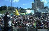 Майдан требует от Порошенко немедленной ратификации Соглашения об ассоциации