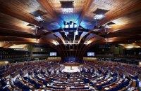 ПАРЄ відхилила українські правки до резолюції щодо делегації РФ